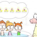 انیمیشن خانم دانی و مراقبت از بدن در برابر آزار جنسی