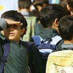امروز و آینده؛ غایبان اصلی مدرسه